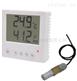 485型86壳液晶 温湿度变送器 环境检测仪器