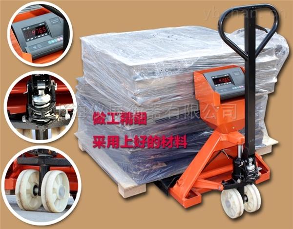 巴彦淖尔/嘉定带秤搬运车叉车秤1吨2吨3吨厂家全国安装报价