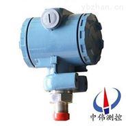 陶瓷电容压力变送器