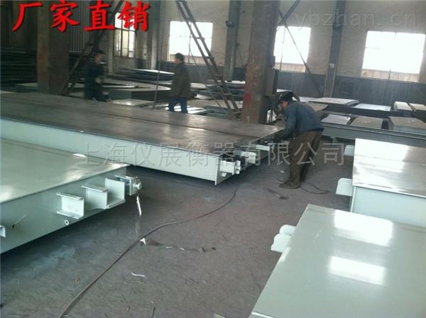 济南/郑州20吨50吨80吨100吨120吨150吨地磅厂家全国上门安装