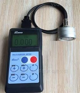陶瓷制品密度计密度测量仪密度仪