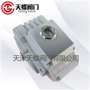 精小型电动执行器厂家 阀门电动装置