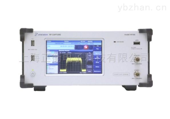 EIDEN射频录制回放仪