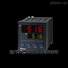 厦门宇电高精度PID温控表智能数显温控仪表