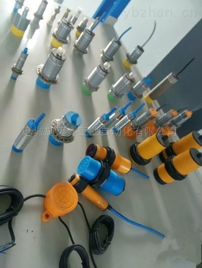 防水型接近开关EMC-LF4D-P1(10-26VDC,PNP常开型)
