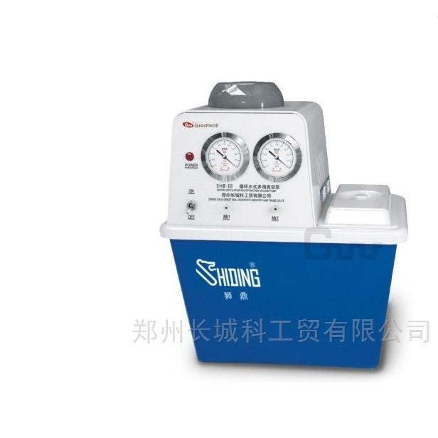 厂家直销狮鼎SHB-III型循环水式多用真空泵