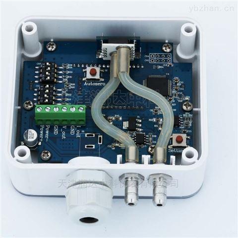 TRD166差压变送器