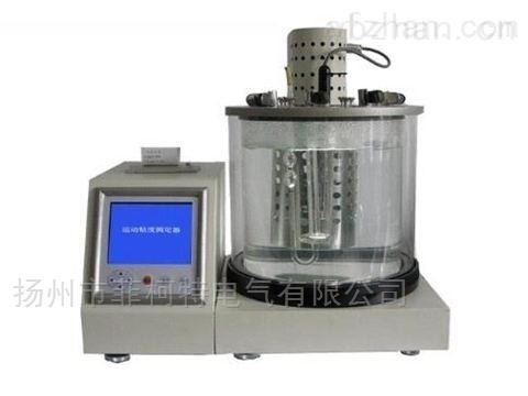 ST-1506运动粘度测定仪