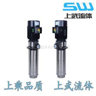 CDLK型浸入式多级离心泵