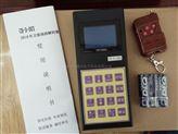 广州地磅传感器