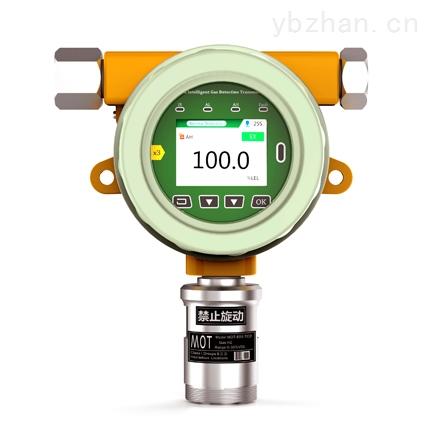 MOT500-CH2O-甲醛测定仪