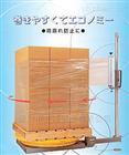 OSAKATAIYU大阪大有包裝機拉伸機MD-W8