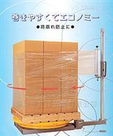 MD-W8OSAKATAIYU大阪大有包装机拉伸机MD-W8