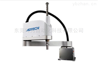 ADTECH众为兴AR101030四轴工业机器人