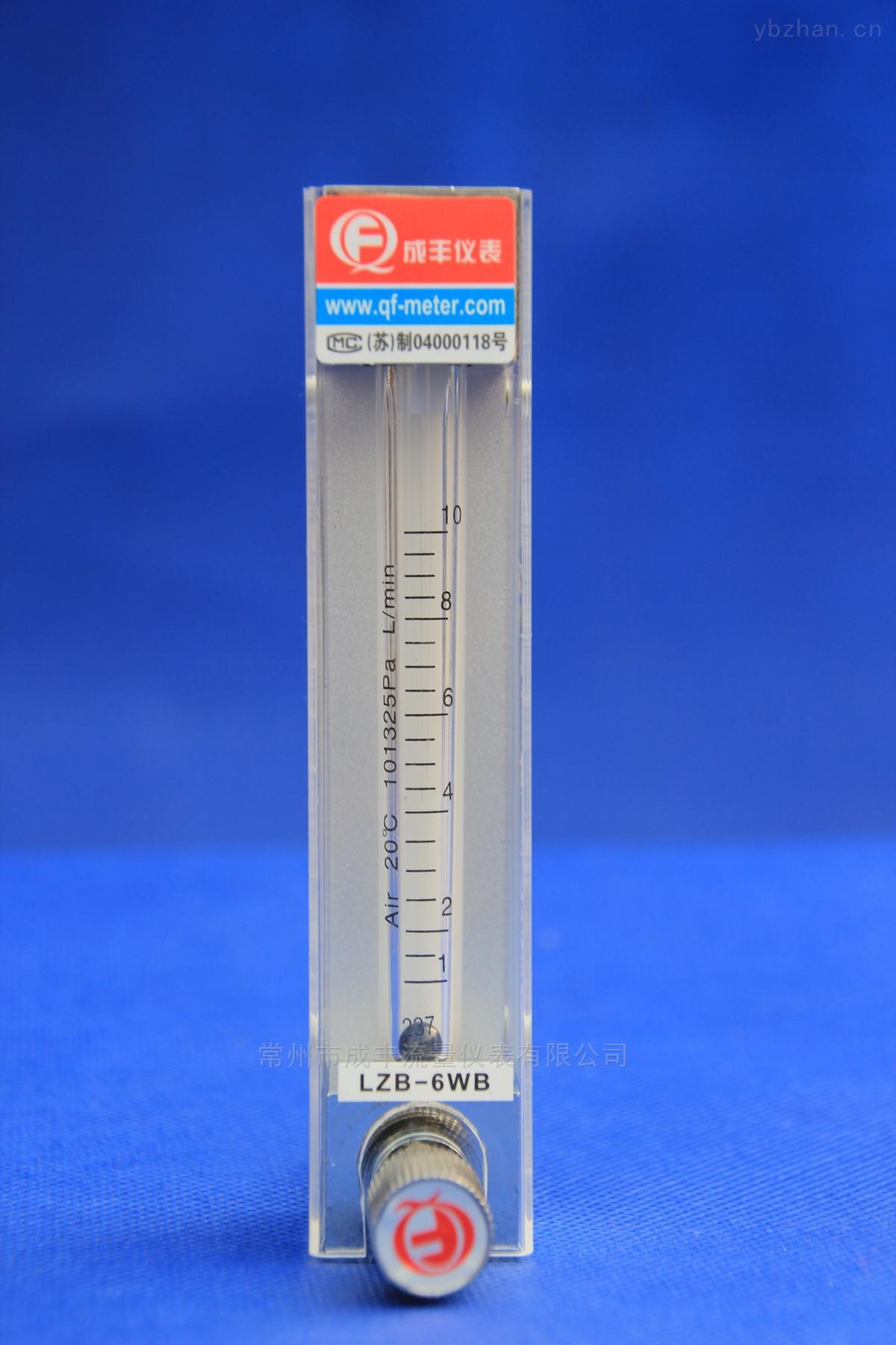 测量微小流量精度高可调节的玻璃转子流量计