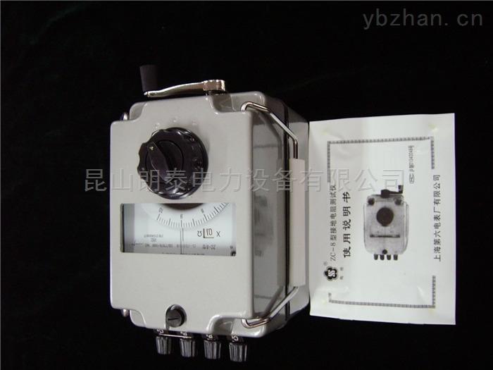 電子式兆歐表數字接地電阻測試儀
