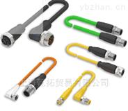 BALLUFF雙頭連接電纜優勢概覽,BCC0H72