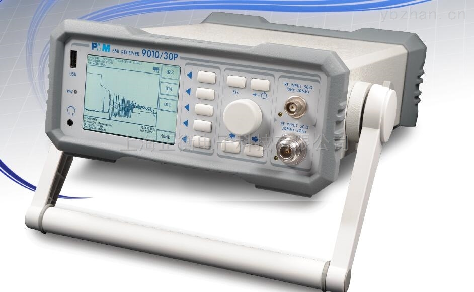 EMI测试接收机IF数字化认证级