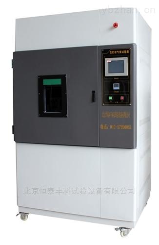 SNF-500-氙弧灯耐气候试验箱/氙灯老化箱