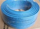 防冻耐寒总线电缆