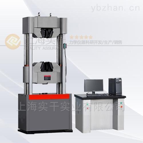 万能液压材料试验机_液压万能材料测试机