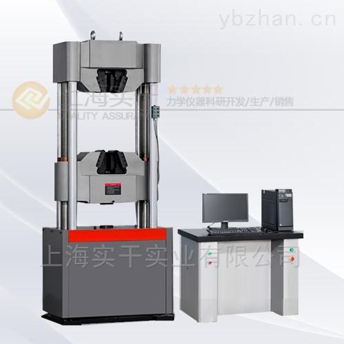 数显式液压万能试验机1KN产厂家