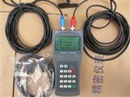 智能手持式超声波流量计价格