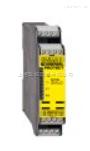 SRB301LC/B-24V安全控制模塊,施邁賽機電開關監控