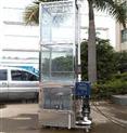 多级防淋雨試驗箱