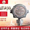 安可信AEC2232bx气体探测器二氧化氮报警器