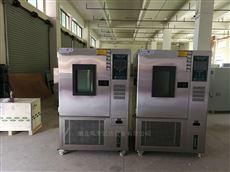 武汉高低温试验箱标准