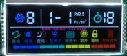 智能消毒机净化器雾化机液晶屏控制板订做