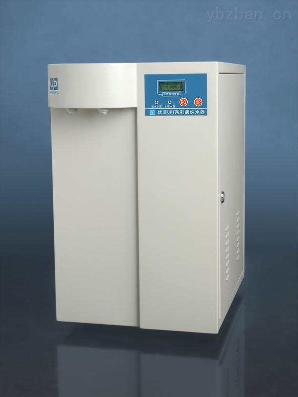 UPT-经济型实验室超纯水机