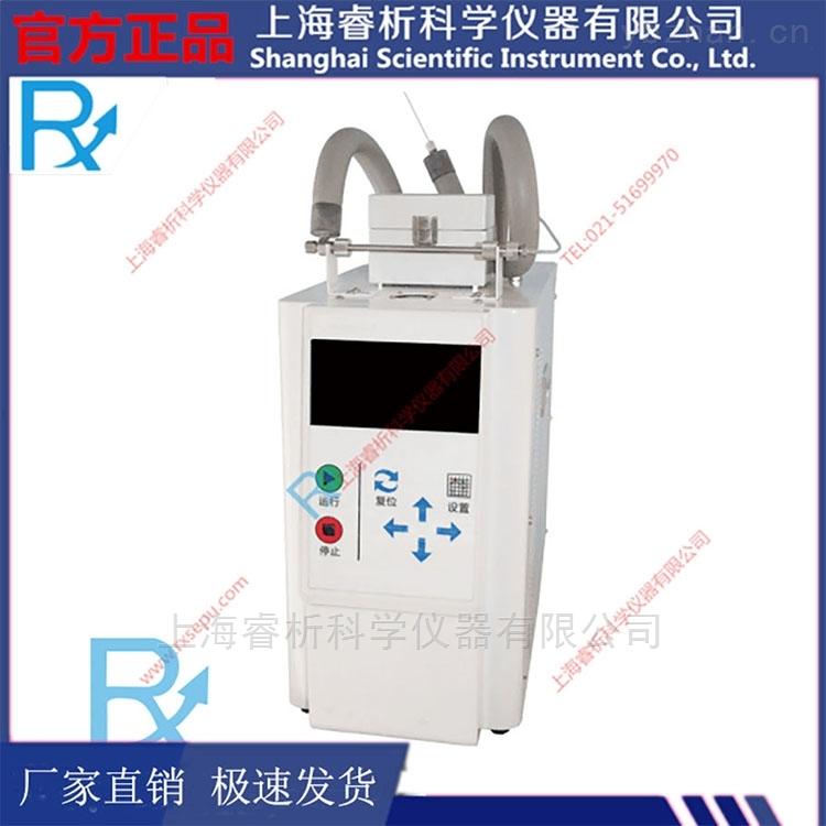 RX-3400B-上海睿析全自動熱解析儀二次進樣解析裝置