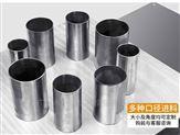 不锈钢多功能柠檬、淮山切片机厂家价格