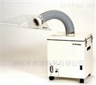 NISSEI日本精密焊錫吸煙裝置FAZD-X01(-200)