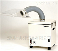 FAZD-X01(-200)NISSEI日本精密焊錫吸煙裝置FAZD-X01(-200)