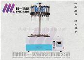 水浴干式圓形氮吹儀CY-DCY-36Y樣品濃縮