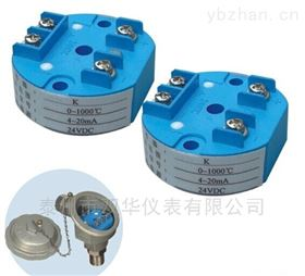 4-20mA4-20mA输出信号一体式温度变送器