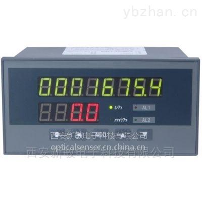 调节数字光柱显示仪表