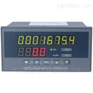 調節數字光柱顯示儀表