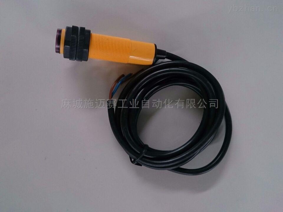 光電開關FA3-815PK-R