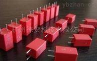 WIMA箔电容器