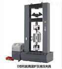 耐火耐候钢高温力学性能试验机专业制造商