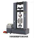 耐火耐候鋼高溫力學性能試驗機專業制造商