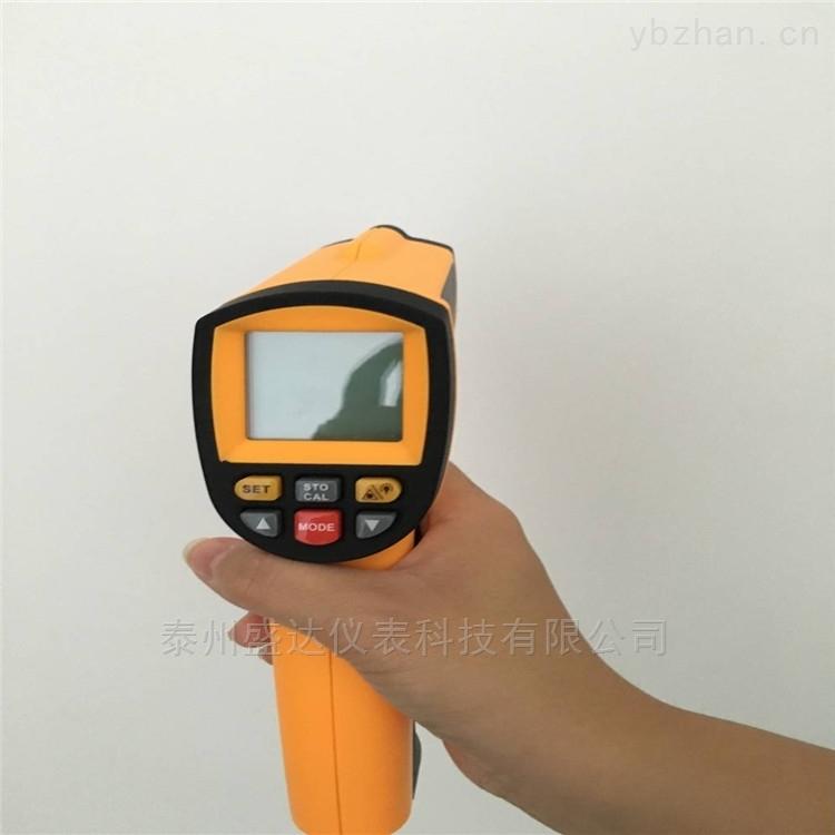 盛达手持式红外线测温仪