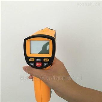 SH-800手持式快速测温 红外线测温仪高精度