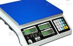 JSC-AHW电子计数秤价格
