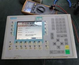 西门子显示屏就一个按键坏维修