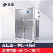 广东制冷加热一体机